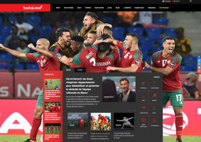 Un nouveau site sportif voit le jour!