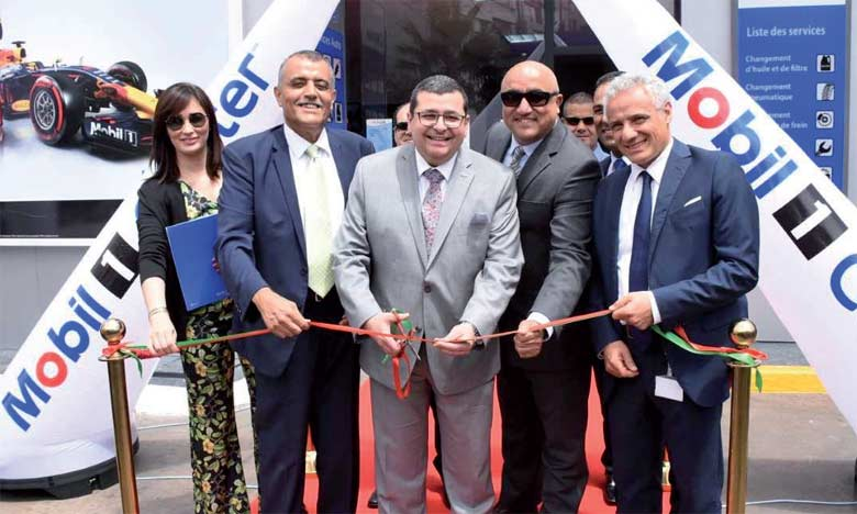 oilibya ouvre Mobil center 1
