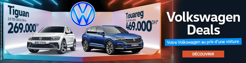 Volkswagen Maroc - Tiguan toureg -